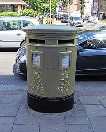 Image courtesy Wikipedia