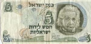 Einstein_paper_money